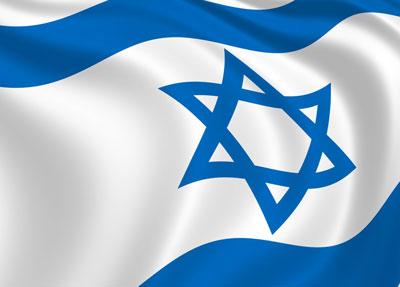 טקס יום העצמאות- בסימן 40 שנה לבית אל
