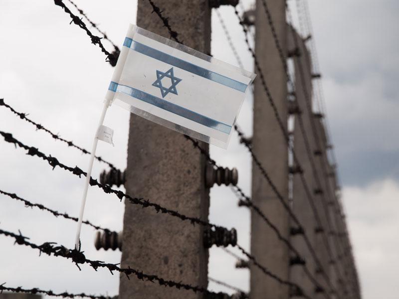 טקס יום השואה והגבורה