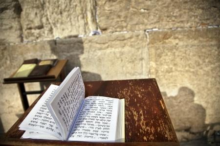 תפילת העמידה מביאה לישועות