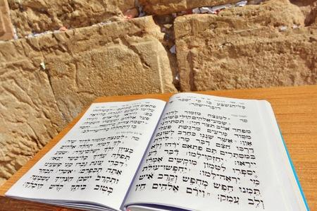 שיעור לנשים: עיון תפילה של עשרת ימי תשובה